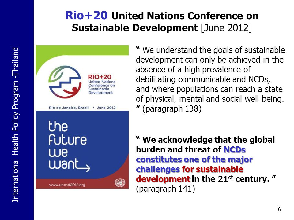 Rio+20 United Nations Conference on Sustainable Development [June 2012]